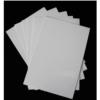 ID Card Fusing Printing Sheet
