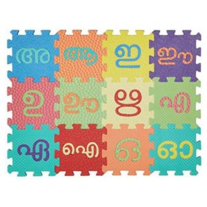 Malayalam Alphabet - Educational Equipment