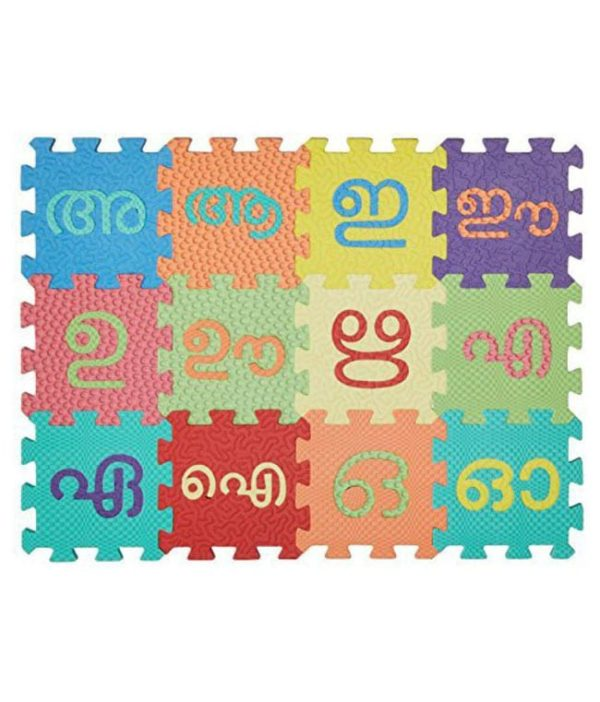 Malayalam Alphabet - Educational Equipment